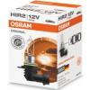 Osram HIR2 Halogeen Lamp (9012)